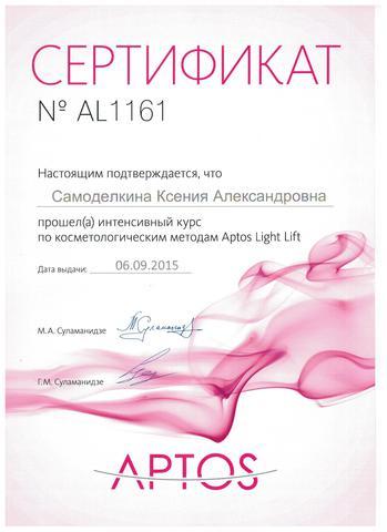 meditsinskiy-tsentr-v-zhulebino-intimnaya-depilyatsiya
